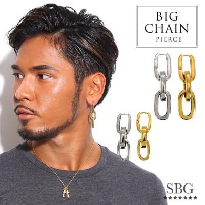 ピアス メンズ レディース ブランド ゴールド シルバー 片耳 アクセサリー ジュエリー キャッチ シルバー 925 SBG ビッグ チェーン ドロップ ピアス