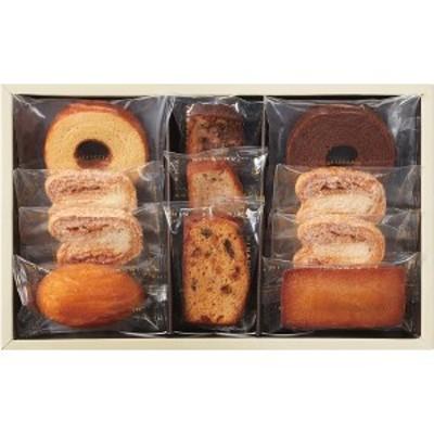 洋菓子 スイーツ ギフト セット 菓子折り 詰め合わせ 贈り物 パティスリー キハチ 焼菓子ギフト(8種11個入)  出産内祝い 内祝い 引