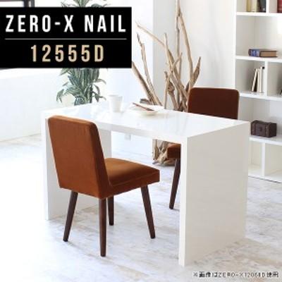 オープンラック おしゃれ ホワイト フリーラック ディスプレイラック 北欧 シェルフ 白 キッチン 鏡面 作業台 ラック Zero-X 12555D nail