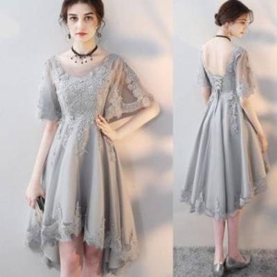 パーティードレス 結婚式 二次会 ワンピース 結婚式 お呼ばれドレス ドレス 結婚式 お呼ばれ ドレス パーティードレス レディー