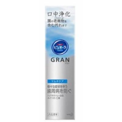 薬用 ピュオーラ グラン マルチケア 100g 【医薬部外品】 4901301367334