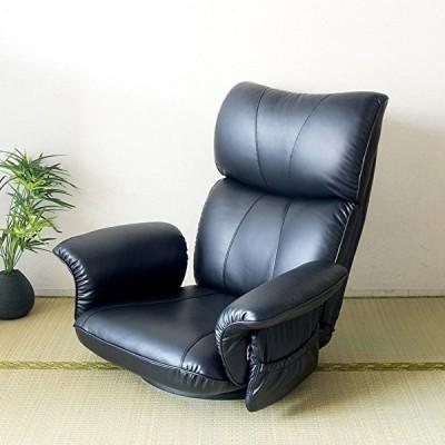 座椅子 ブラック スーパーソフトレザー ハイバック リクライニング 肘置き サイドポケット 回転 日本製