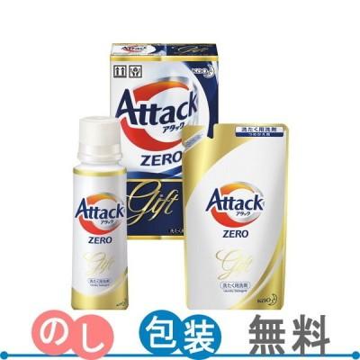 花王 アタックZEROギフト KAB-10 ギフト包装・のし紙無料 (B5)