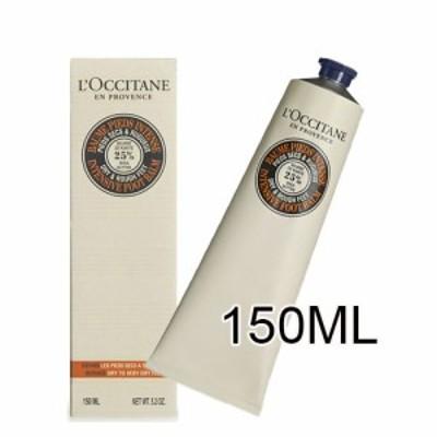 L'OCCITANE(ロクシタン)数量限定 シア フットバーム 150mL