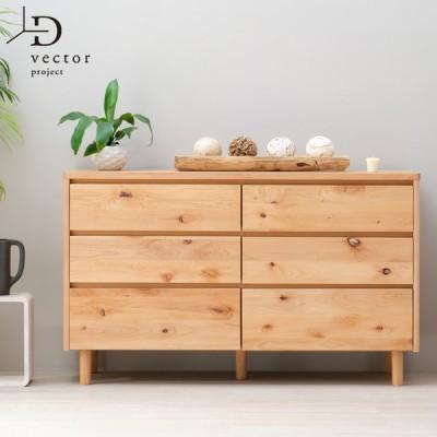 チェスト 木製 おしゃれ 幅120 3段 北欧 アルダー 完成品