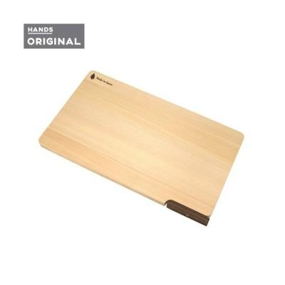東急ハンズオリジナル スタンド付きひのきまな板 36cm│包丁・まな板 木製まな板・カッティングボード 東急ハンズ