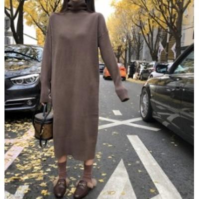 韓国 ファッション レディース ワンピース ロング ニット セーター タートルネック ハイネック 長袖 ゆったり カジュアル 大人可愛い シ