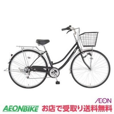 クーポン配布中!通勤 通学 自転車 モーリスファミリーB ブラック 外装6段変速 27型 お店受取り限定