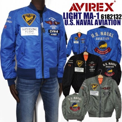 """AVIREX アビレックス アヴィレックス 6182132 ライトMA-1 """"U.S.NAVAL AVIATION"""" メンズ フライトジャケット ma-1 avirex 正規販売店 大きいサイズ 送料無料"""