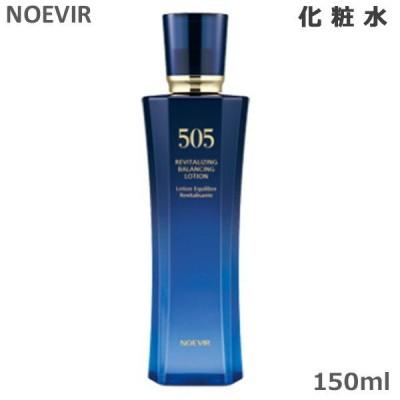 ノエビア 505 薬用スキンローション 150ml 化粧水