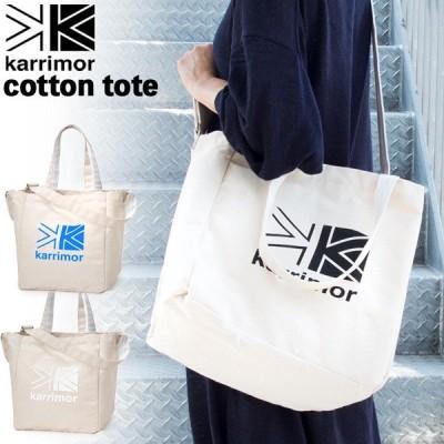 トートバッグ karrimor カリマー cotton tote コットントート