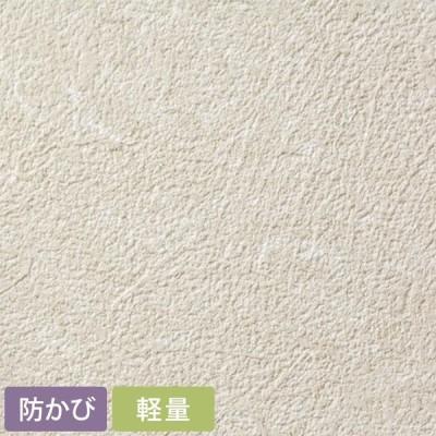 壁紙 国産壁紙 のり付き お買い得 15m パック SEB-7163