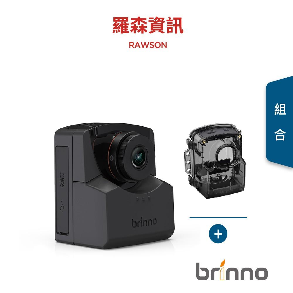 Brinno TLC2020  HDR Full HD 縮時攝影機 縮時 攝影 縮時攝影 工程紀錄 邑錡公司貨 一年保固