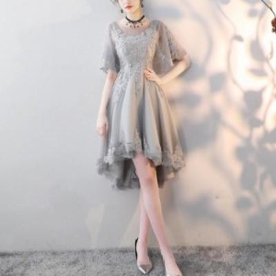 送料無料 パーティードレス フィッシュテール 結婚式  二次会 ワンピース ドレス 透け感