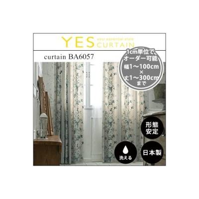 カーテン オーダーカーテン YESカーテン BA6057(約)幅1〜100×丈〜300cm[片開き] ウォッシャブル 日本製 洗える 国産 タッセル フック おしゃれ アスワン