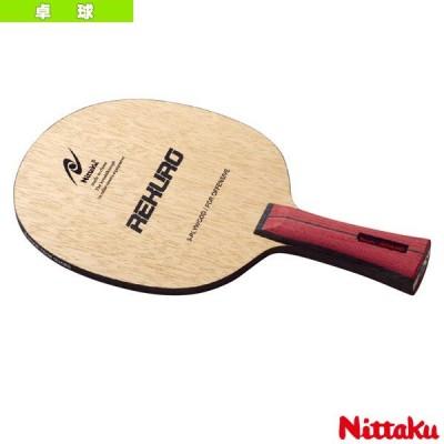 ニッタク 卓球ラケット  レクロ/REKURO/ フレア(NE-6119)