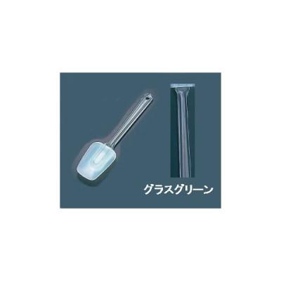 スコップ型 カラーハンドクリーナー 中 グラスグリーン 7-0993-0604