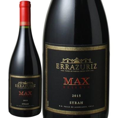 ワイン チリ マックス・レゼルバ シラー 2015 エラスリス 赤