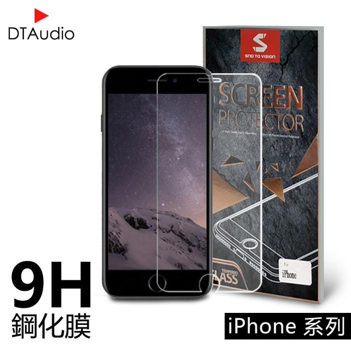 iPhone 9H鋼化玻璃保護貼 蘋果 i6/i6S/i7/i8 Plus X  Xs Max XR 鋼化貼膜