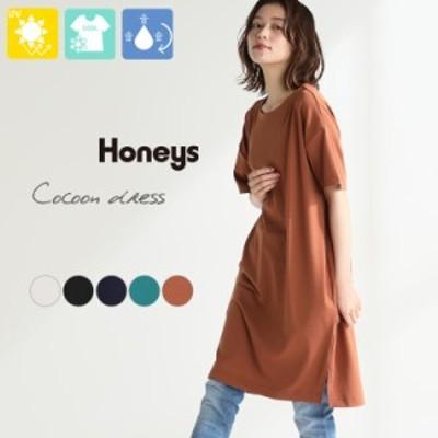 ワンピース 半袖 UVカット 吸水速乾 ポケット クルーネック 夏 SALE Honeys ハニーズ コクーンワンピース