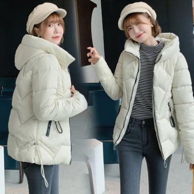 ダウンコート レディース 綿の服 ショートコート 冬服 暖かい 防寒 大きいサイズ 中綿 フード付き アウター 無地 暖かい 体型カバ