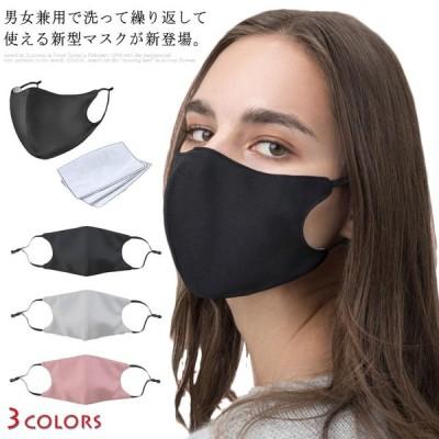 送料無料マスク 男女兼用 ファッションマスク 洗える ウィルス飛沫 風邪 PM2.5対策 花粉症対策 抗菌 防塵 通気性