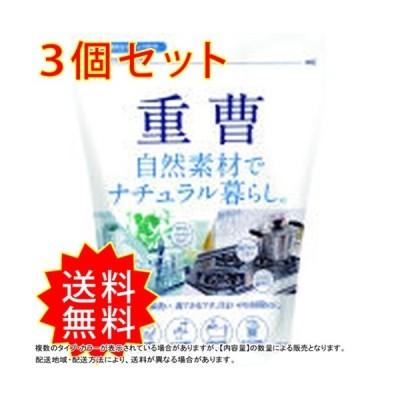 3個セット ナチュラル暮らし 重曹 1kg カネヨ石鹸 食器用洗剤自然派 まとめ買い 送料無料