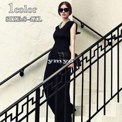 ドレス パーティードレス ブラック ワンピース パンツドレス お呼ばれ 結婚式 二次会 ノースリーブ レディース(メール便)
