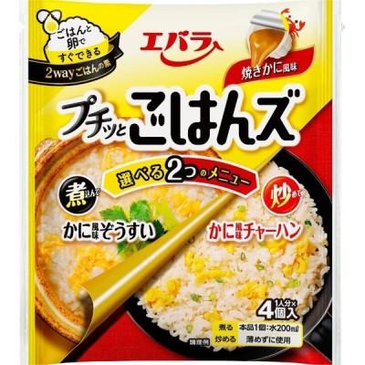 エバラ食品工業 エバラ プチっと ごはんズ 焼きかに風味 21g×4