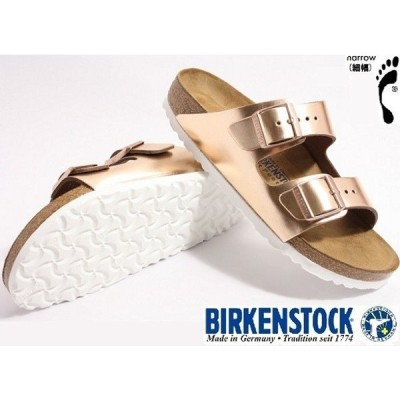 BIRKENSTCK ビルケンシュトック 靴  ビルケン  ARIZONA アリゾナ 952093 メタリック COPPER ソフトフットベッド サンダル タイプ