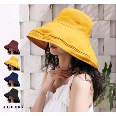 UVカット 帽子 レディース つば広 小顔効果 日よけ帽子 紫外線対策 女優帽 紐付き 折りたたみ 携帯便利 洗濯OK