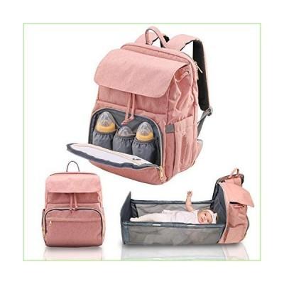 Diaper Bag Backpack, Diaper Bag Backpack for Girl Pink, Waterproof Large Capacity Travel Diaper Bag for Baby - Pink「並行輸入品」