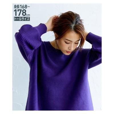 セーター ニット トールサイズ レディース ガーター編 オーバーサイズ ボリューム袖 冬 M〜L ニッセン nissen