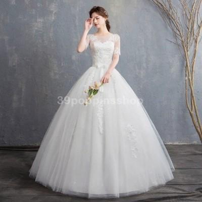 ウェディングドレス Aライン 袖あり 結婚式 花嫁ドレス 体型カバー 着痩せ 白 ホワイトドレス 披露宴 二次会 ブライダルドレス