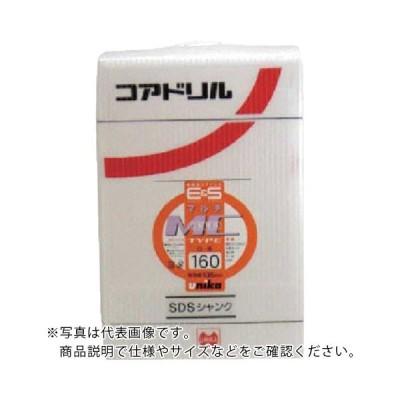 """ユニカ """"単機能コアドリルE&S""""マルチタイプ(回転ドリル用) (ES-M160SDS) ユニカ(株)"""