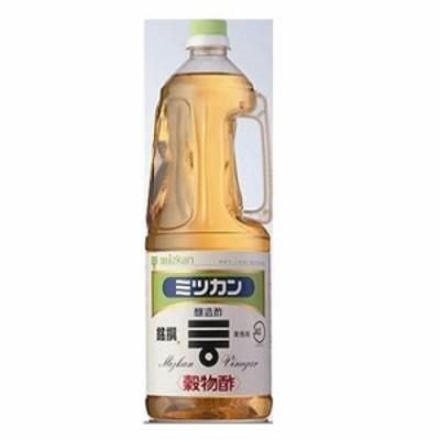 ミツカン) 醸造酢 穀物酢  1.8L