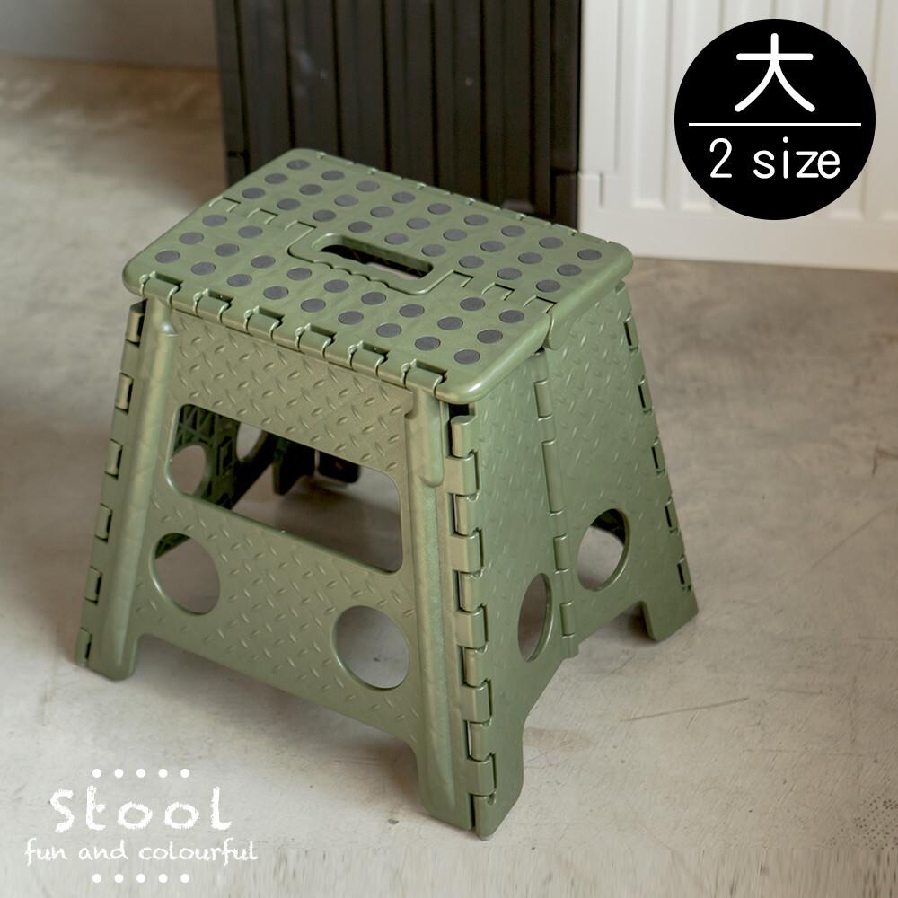 (大)點點普普風摺合椅/露營/摺疊椅/折疊/休閒椅/椅/椅凳/4色/z0062