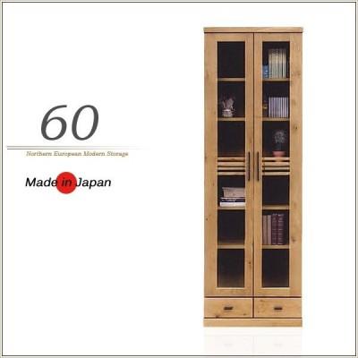本棚 書棚 ガラス扉付き おしゃれ 60 木製 完成品 開き戸 北欧 モダン
