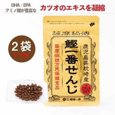 MM-1 枕崎産【かつおせんじ】2袋 DHA EPA アミノ酸 鰹パワーを濃縮