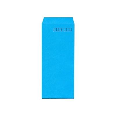 長4カラークラフト封筒ブルー 100枚 イムラ封筒 N4S-407