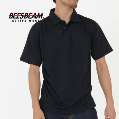 ポロシャツ メンズ 半袖 BEESBEAM ビーズビーム 4.3オンス ポケット付き アクティブ ポロシャツ app-260 ポケット ビズポロ 通勤 ユニフォーム 父の日 XS-XXL