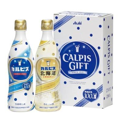 カルピス カラダにピース カルピス ギフト CN10P| 飲料水 お中元 御中元 お歳暮 御歳暮 お年賀 内祝い