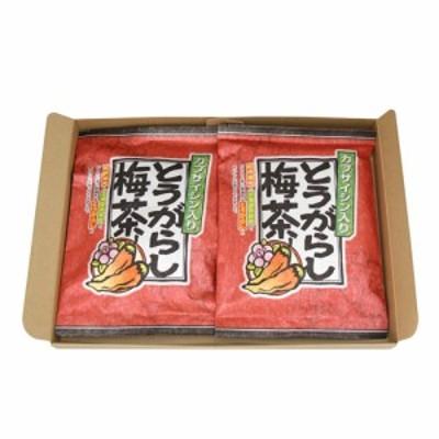 (メール便で送料無料)森田製菓 とうがらし梅茶 2g×24袋 2コ入り メール便