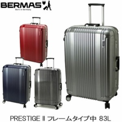 BERMAS スーツケース プレステージ2 フレーム キャリーケース L 68cm 60266 バーマス 83L 5~7泊 TS