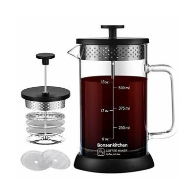 Bonsenkitchen コーヒー & ティー フレンチプレス 600ml 計量スプーン クリーニングブラシつき 手動式 コーヒーメー