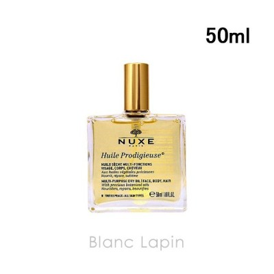 ニュクス NUXE プロディジューオイル 50ml [002014/009761/009761]