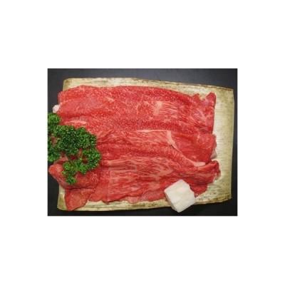 豊能町 ふるさと納税 京都肉(亀岡牛・丹波牛)モモ・バラすき焼き用約300g