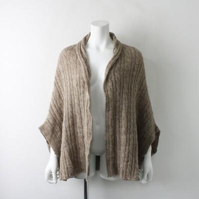 style+confort tricot スティールエコンフォール トリコ ケーブル編み ニットベスト F/ベージュブラウン系 2400012020658