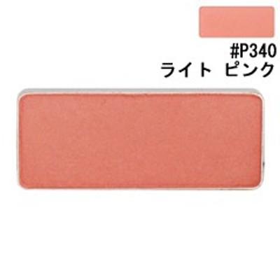 シュウ ウエムラ SHU UEMURA グローオン レフィル #P340 ライト ピンク 4g 化粧品 コスメ