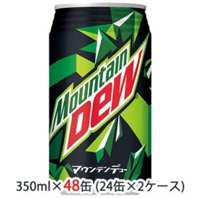 [取寄] 送料無料 サントリー マウンテンデュー 350ml 缶 48缶 (24缶×2ケース) 48172